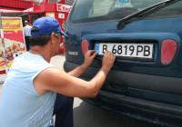 Ai masina cu numar de Bulgaria? Nu-ti face griji!