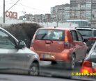 I Love Romania